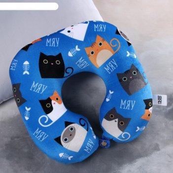 Подголовник-антистресс «котики»