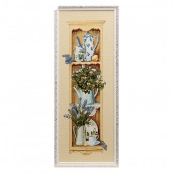 Гобеленовая картина дачная этажерка с лавандой рама микс