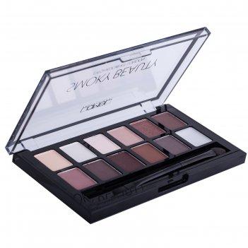 Набор для макияжа - тени и основа для век lamel smokey beauty