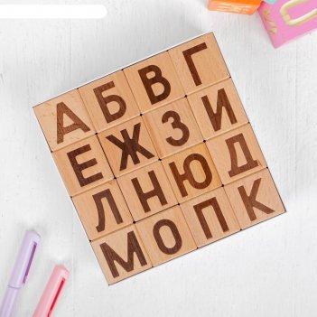 Кубики азбука 16 деталей, в картонной коробке