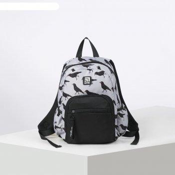 Рюкзак школьный kite 938 37*26*13 education, серый k20-938m-2