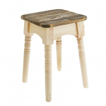 Табурет классика,натуральная сосна сиденье обожжённое брашированное под ст