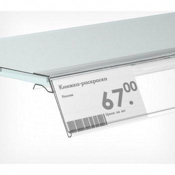 Ценникодержатель для крепления на стеклянные полки, 1000 мм, цвет прозрачн