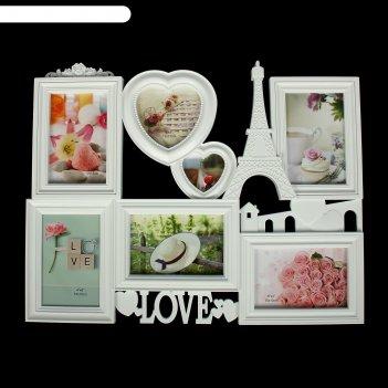 Фоторамка любовь по-французски на 7 фото 10х15 см, 11х11 см, 7х7 см, белая