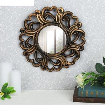 Зеркало настенное «сердце», d зеркальной поверхности – 11 см, цвет «состар
