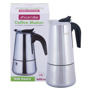 Кофеварка гейзерная из нержавеющей стали kamille km-0663 (600 мл. 12 порци