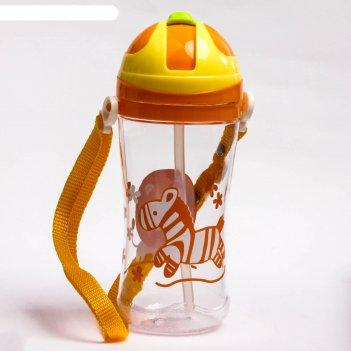 Поильник детский с трубочкой, на ремешке, 450 мл, от 5 мес., цвет оранжевы