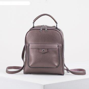 Рюкзак молод l-1468, 20*9*30. 2  отд на молниях, 2 н/кармана, пудра