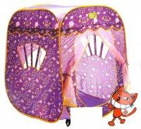 Игровая палатка жасмин, цвет фиолетовый