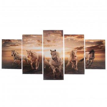Модульная картина кони (2-20х30; 20-20х40; 1-20х50) 100х50 см