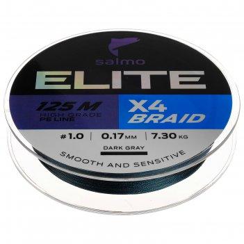 Леска  плетёная salmo elite х4 braid dark gray 125 м, 0,17 мм