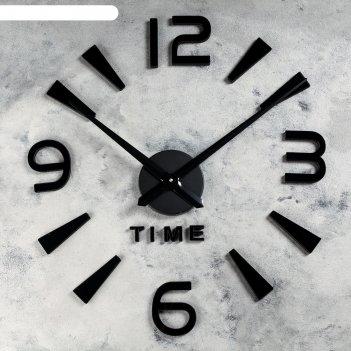 Часы-наклейка diy секунды, чёрные, 120см