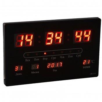 Часы настенные электронные с календарём и термометром, красные цифры 33х20