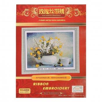 Набор для вышивания лентами полевые цветы в чайнике размер основы 40*50 см