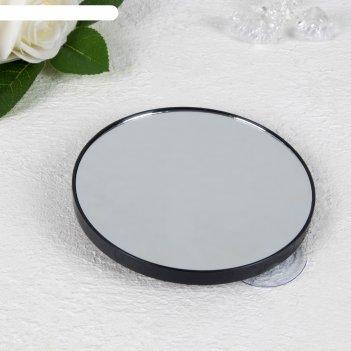 Зеркало макияжное пластик круг (1) 5-ти кр увел d14cм на присосках чёрный