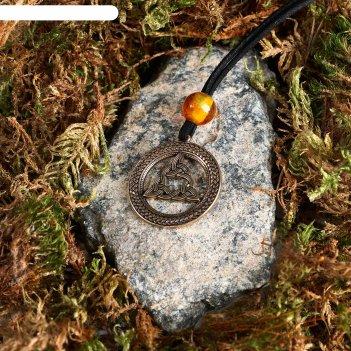 Подвеска-оберег узел бригиты, латунь, янтарь, 3х3 см