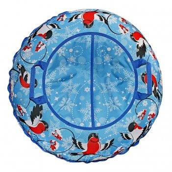Санки надувные тюбинг эксклюзив снегири + автокамера, диаметр 100 см