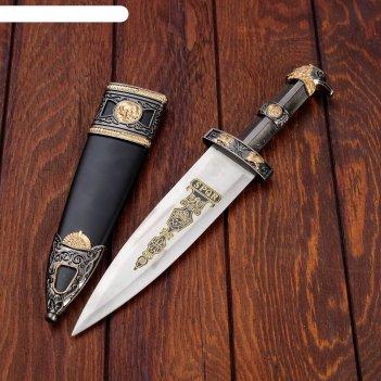 Сувенирный кинжал, эмблема на лезвии, чехол черный, 2*7*35см