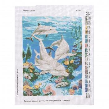 Канва схема для креста «семья дельфинов»