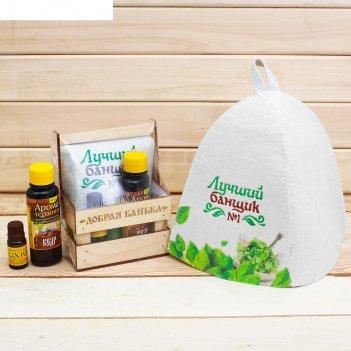 Банный набор в ящике жаркая банька: шапка, аромамасло и ароматизатор