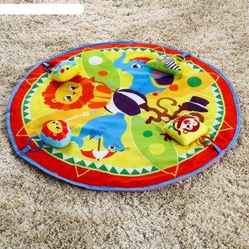 Развивающий коврик «цирк», 4 мягкие игрушки, d80см