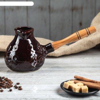 Турка ажур 0,5 л деревянная ручка
