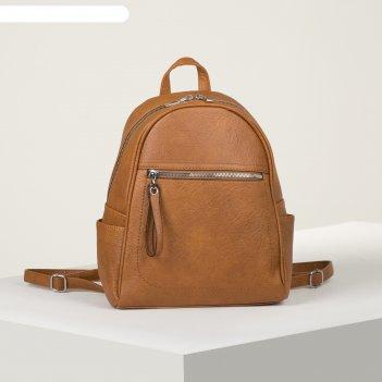 Рюкзак молод l-18529, 26*11*31, отд на молнии, 4 н/кармана, рыжий