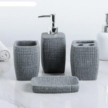 Набор аксессуаров для ванной комнаты, 4 предмета стиль, цвет микс