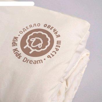 Одеяло «мериносе», размер 110 x 140± 5 см