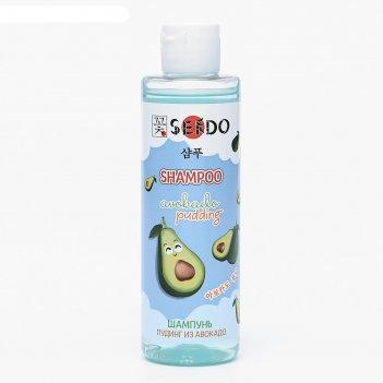 Шампунь для волос sendo пудинг из авокадо, 200 мл