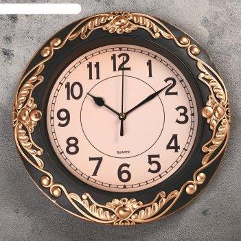 Часы настенные, серия: классика, кимберли, d=25 см