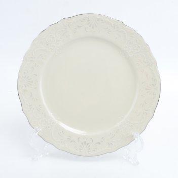 Набор тарелок bernadotte платиновый узор be-ivory 21 см(6 шт)