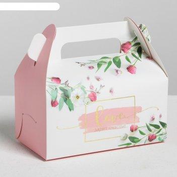 Сундук для сладостей «любовь дарит счастье», 16 x 15 x 9 см