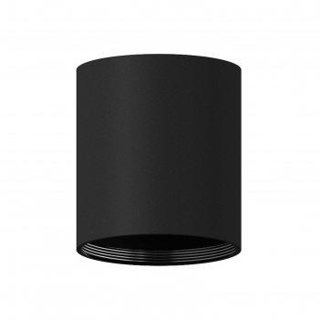 Корпус светильника diy spot, 10вт gu5.3, цвет черный