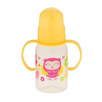 Бутылочка пластик с ручками, соска силикон, трубочка внутри,150 мл, цвет ж