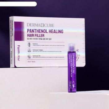 Питательный филлер для волос farmstay с пантенолом, 10 шт. по 13 мл