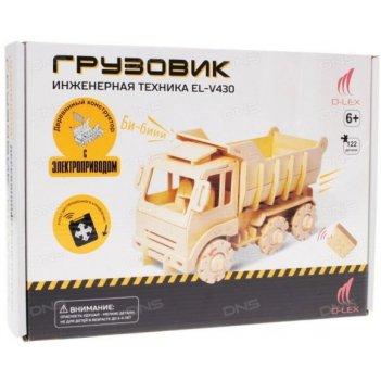 Деревянный конструктор грузовик с ду, звуковые эффекты