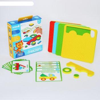 Детский развивающий игровой набор транспорт eva+карточки