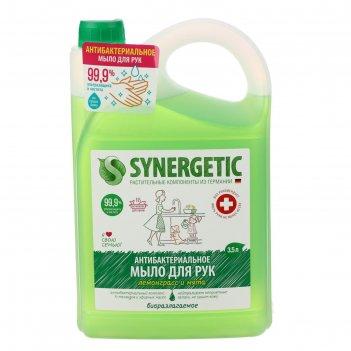 Мыло жидкое экологичное synergetic, антибактериальное, гипоаллергенное, ле