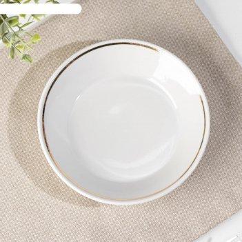 Блюдце-тазик дулевский фарфор «отводка золотом», d=14 см