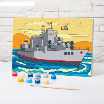 Роспись по холсту военный корабль 20х30 см