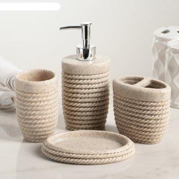 Набор аксессуаров для ванной комнаты, 4 предмета плетение