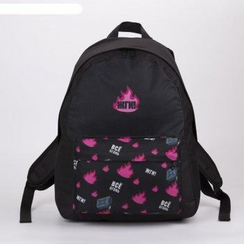 Рюкзак молод жги, 33*13*37, отд на молнии, н/карман, черный