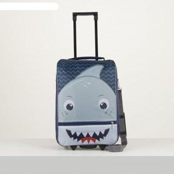 Чемодан  акула, 32*23*42, отд на молнии, н/карман, синий