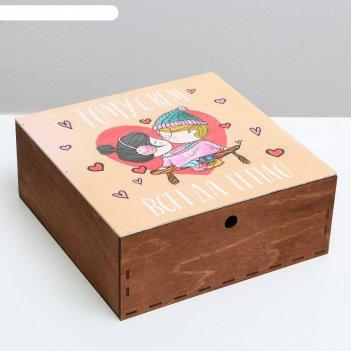 Ящик  деревянный подарочный «с любовью», 25 x 25 x 10 см