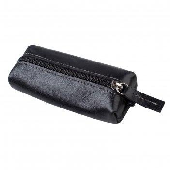 Ключница, цвет черный, серия каир, арт.260-02