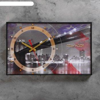 Часы настенные, серия: город, бруклинский мост, new york, 37х60  см, микс