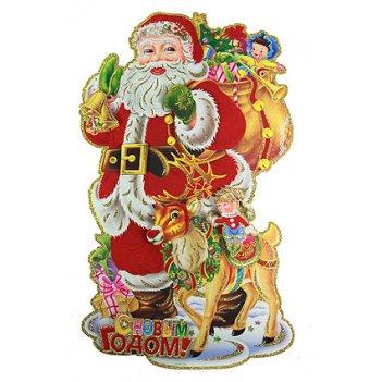 """Новогоднее украшение """"дед мороз"""" 31*56см"""