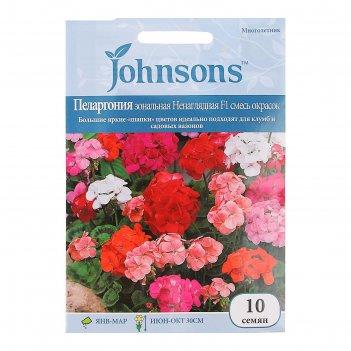 Семена цветов пеларгония зональная ненаглядная, f1, смесь окрасок johnsons