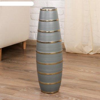 Ваза керамика напольная геометрия люкс 60 см полосы серая